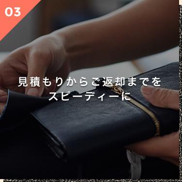 top_tp_01