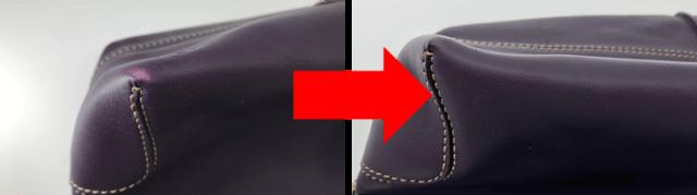 紫のバッグ補色(職人)