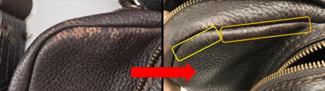 茶色のバッグの補色(素人と職人の比較)